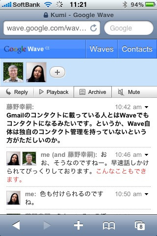 f:id:web_designer:20091018183100j:image