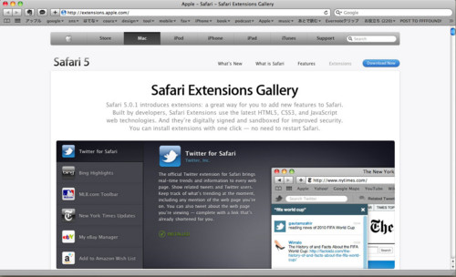 f:id:web_designer:20100829115027j:image