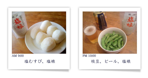 f:id:web_diary_tamago:20110415033819j:image
