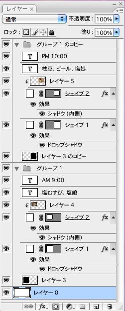 f:id:web_diary_tamago:20110415034207j:image