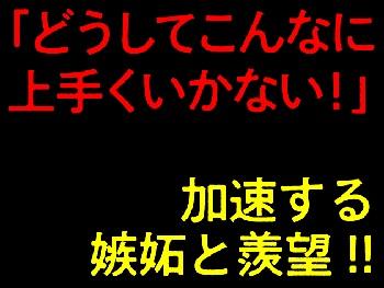 f:id:webaction:20200901125640j:plain