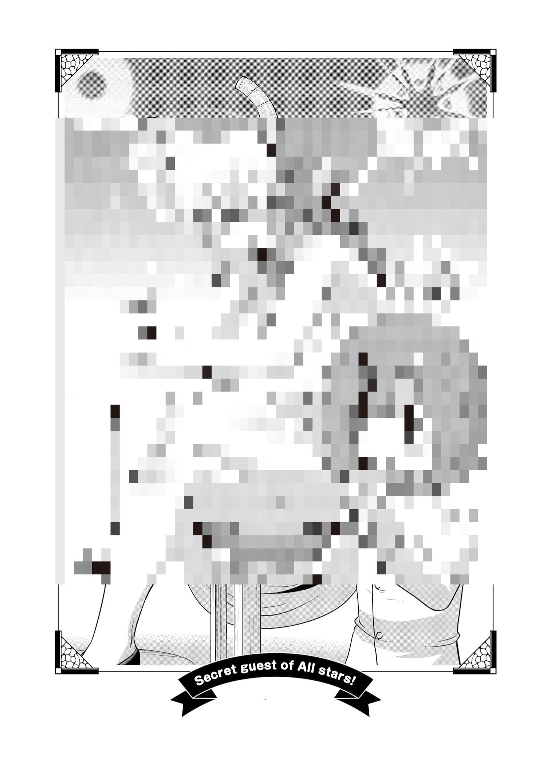 f:id:webaction:20210806215715j:plain
