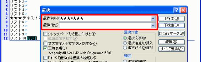 f:id:webbibouroku:20160112162942p:plain