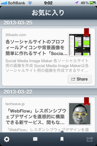 f:id:webbibouroku:20160112163516p:plain