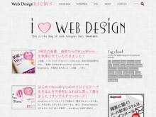 f:id:webbibouroku:20160112163607j:plain