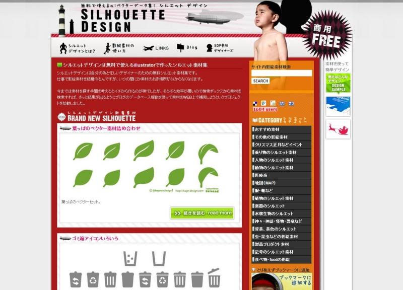 f:id:webbibouroku:20160112164323j:plain