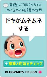 f:id:webbibouroku:20160112164424j:plain