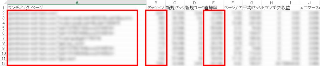 f:id:webbibouroku:20180525162509p:plain