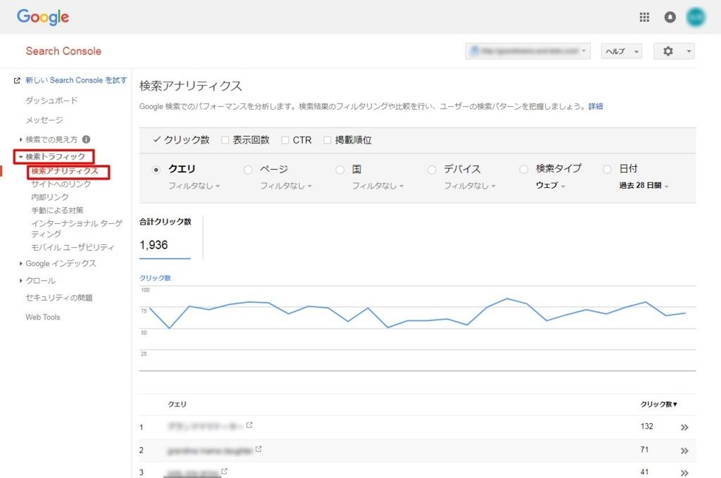 f:id:webbibouroku:20180525162546j:plain