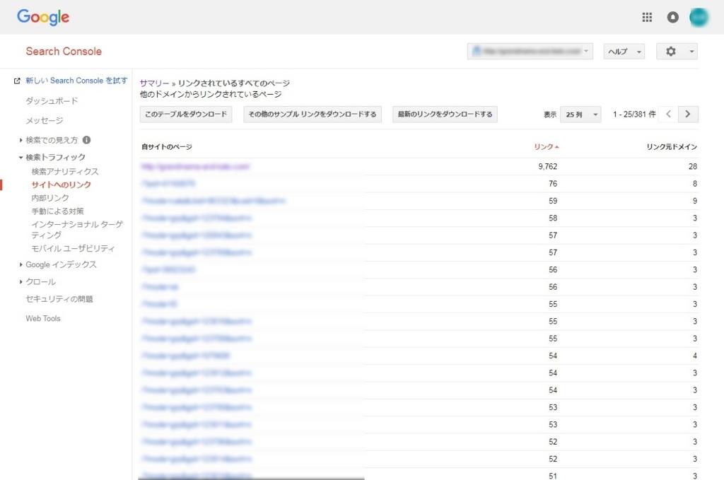 f:id:webbibouroku:20180525162732j:plain