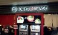 [twitter][GALAXY Tab] 品川駅中にて美味しそうなラーメン屋発見!なんと一風堂プロデュー
