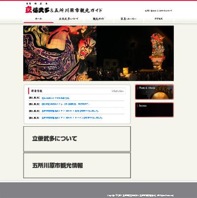 http://kikinkunrenweb.yu-yake.com/comp/comp.jpg