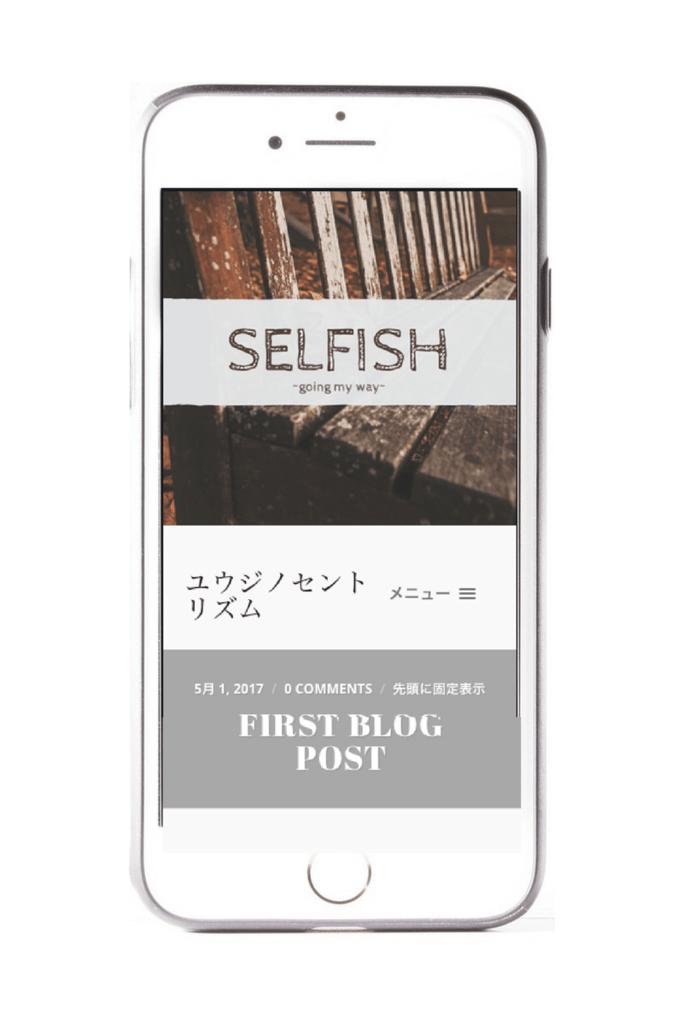 f:id:webdirection:20171001011441p:plain