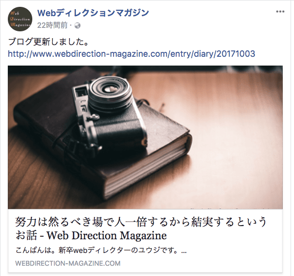 f:id:webdirection:20171004221152p:plain
