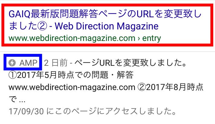f:id:webdirection:20171022223407p:plain
