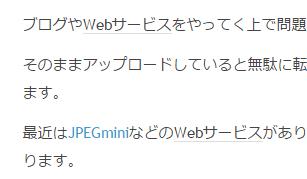 f:id:webhack:20150328192447p:plain