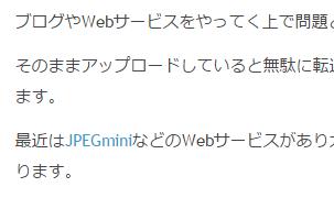f:id:webhack:20150328203048p:plain