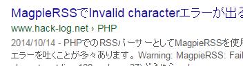 f:id:webhack:20150329052844p:plain