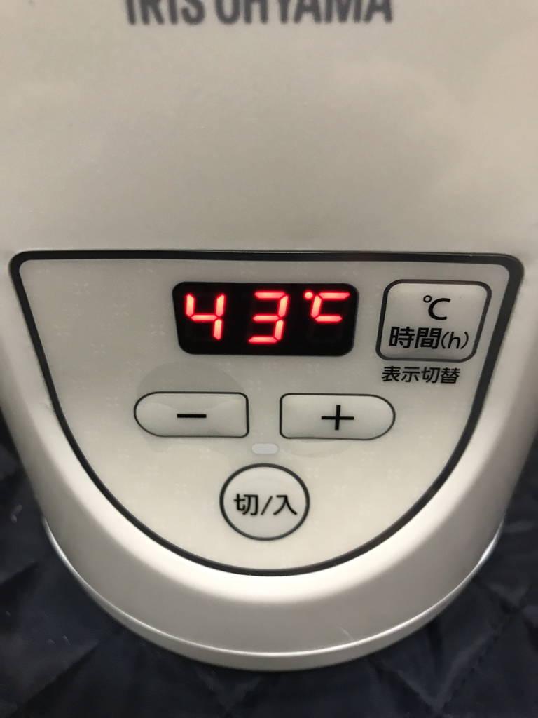 43度に設定