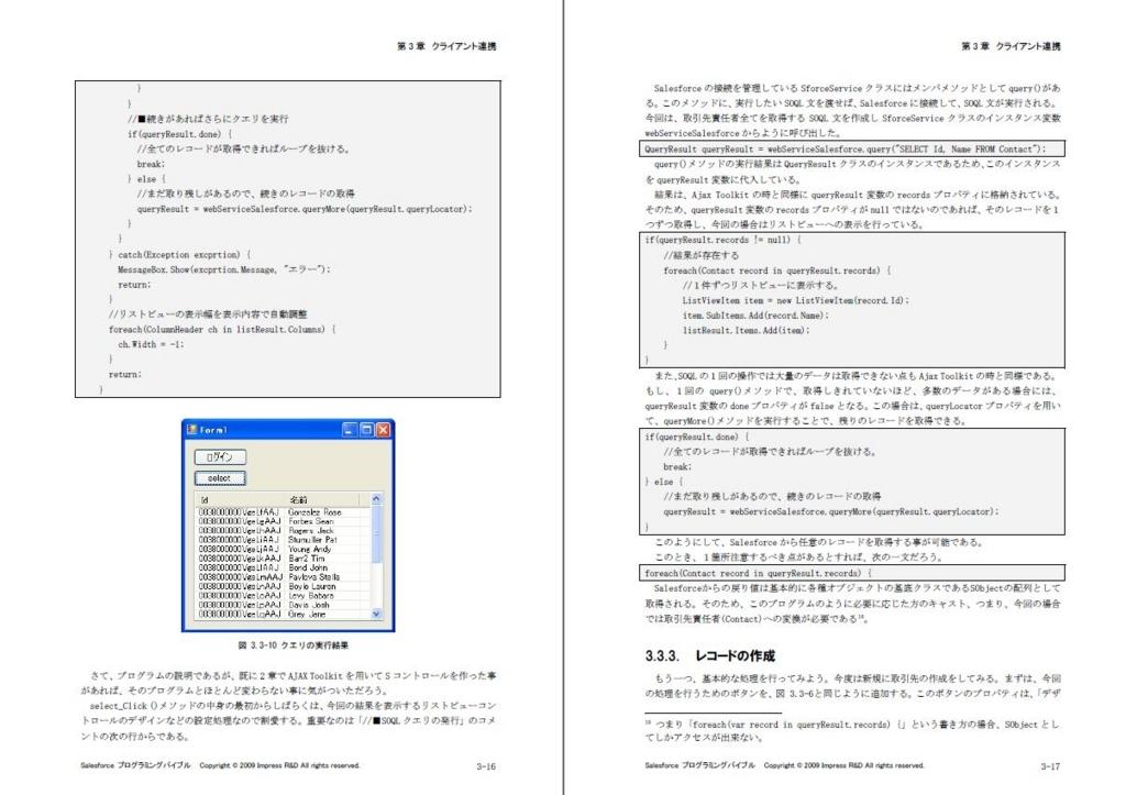 f:id:webimpact:20170530162027j:plain