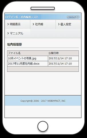 f:id:webimpact:20171121150142p:plain
