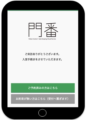 f:id:webimpact:20180508131959j:plain
