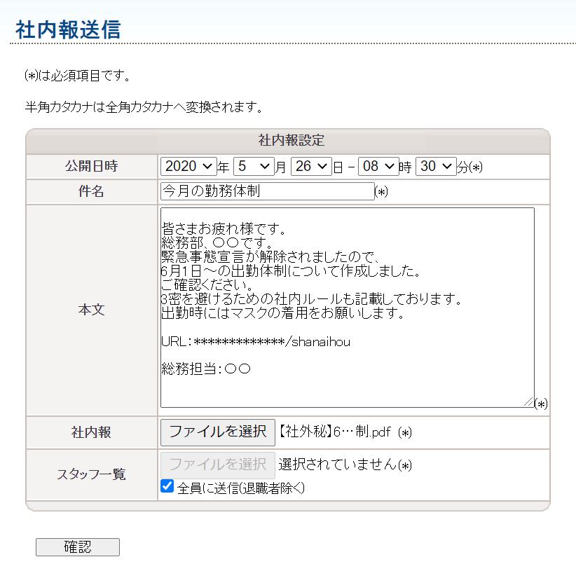 f:id:webimpact:20200617003858p:plain