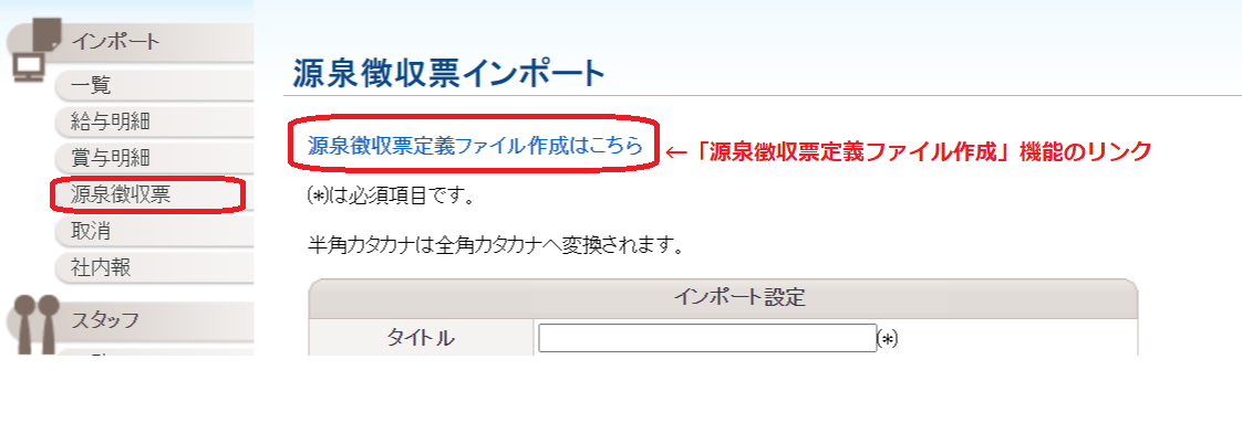 f:id:webimpact:20201124122349p:plain