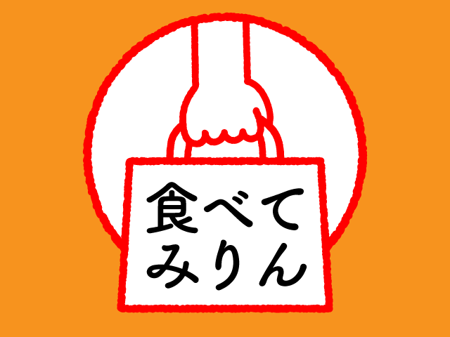 f:id:webimpact:20210601134626p:plain