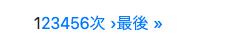 f:id:weblog_tec:20210503093014p:plain