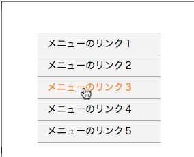 f:id:webmaster-web:20140206215845j:image