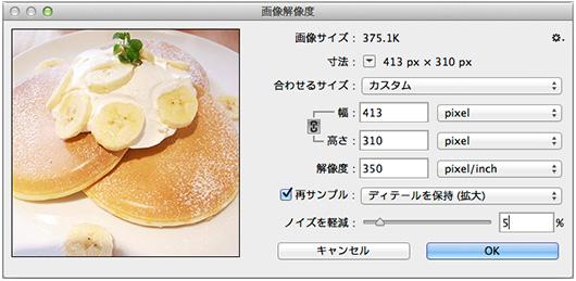 f:id:webmaster-web:20140211171244j:image