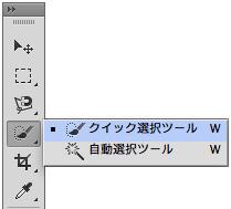 f:id:webmaster-web:20140211201144j:image