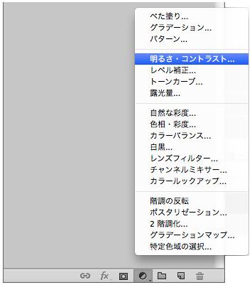 f:id:webmaster-web:20140211205257j:image