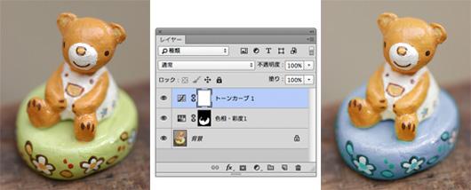 f:id:webmaster-web:20140211210630j:image