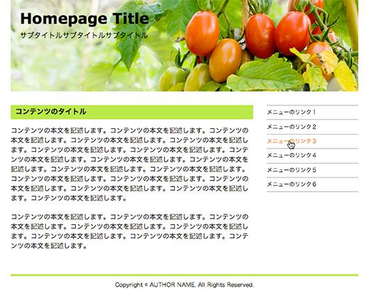 f:id:webmaster-web:20140218091611j:image