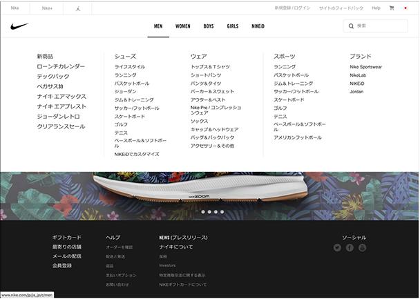 http://www.nike.com/jp/ja_jp/