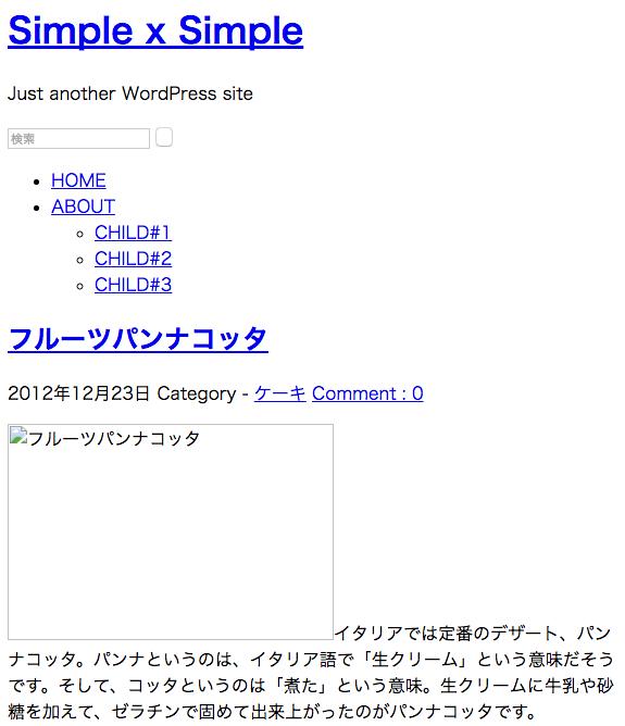 f:id:webmaster-web:20160625022725p:plain