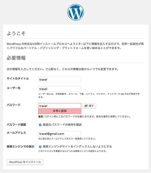 f:id:webmaster-web:20160705010410p:plain
