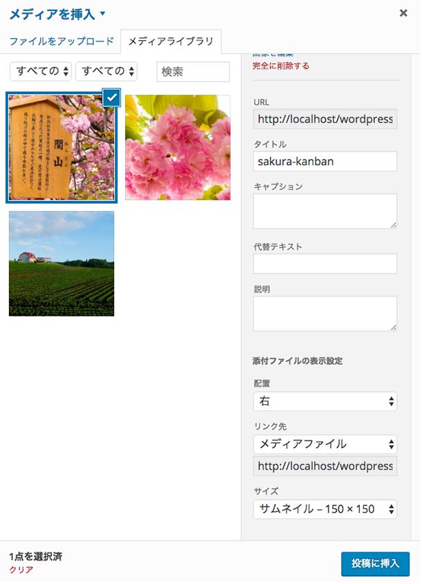 f:id:webmaster-web:20160710182548p:plain