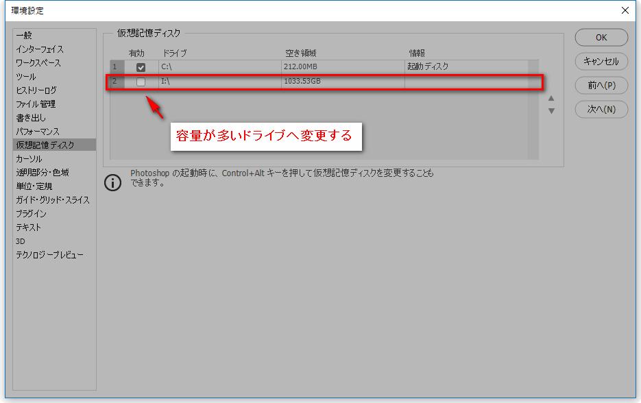 f:id:webpouch:20180217103750p:plain