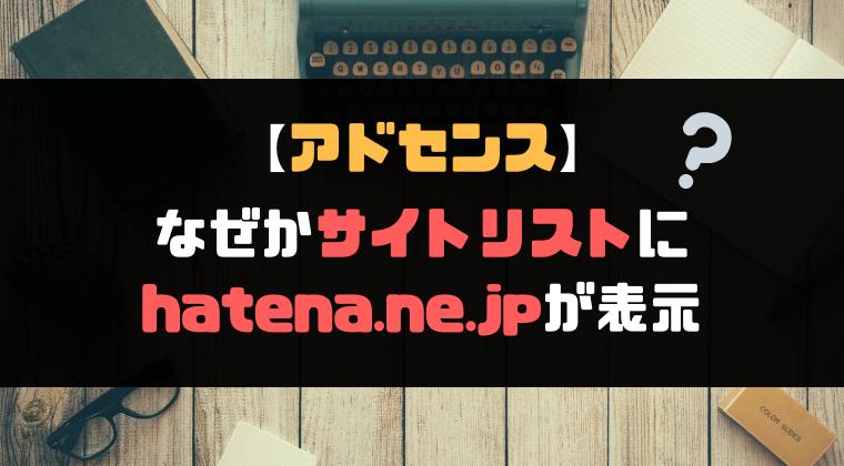 f:id:webrank:20181202010228p:plain