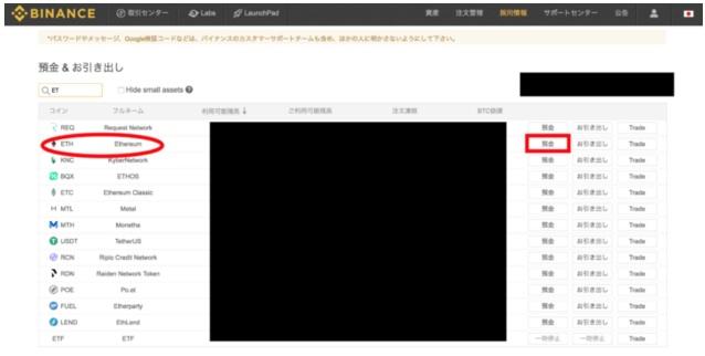 f:id:webwebweblog:20180105135644j:plain