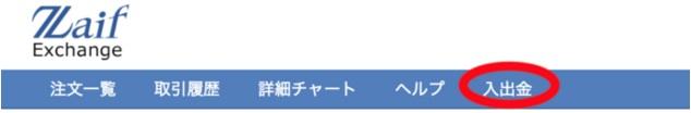 f:id:webwebweblog:20180105140122j:plain