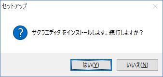 f:id:webzarashi:20160214183232p:plain