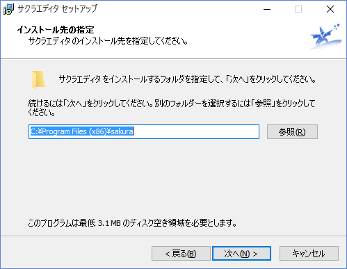f:id:webzarashi:20160214183237p:plain