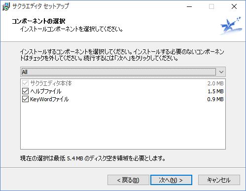 f:id:webzarashi:20160214183452p:plain