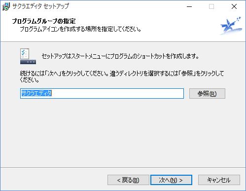f:id:webzarashi:20160214183502p:plain