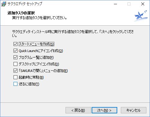 f:id:webzarashi:20160214183533p:plain