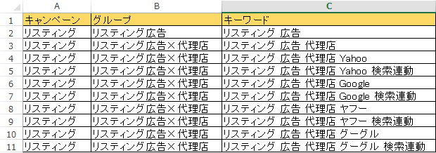 f:id:webzarashi:20160312115237p:plain